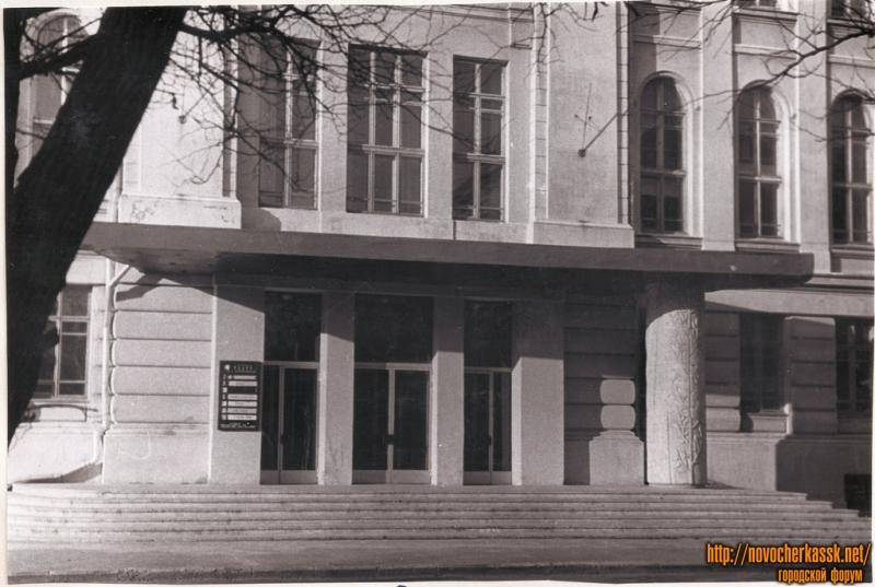 Ул. Атаманская. Вход в театр. Март 1969 г