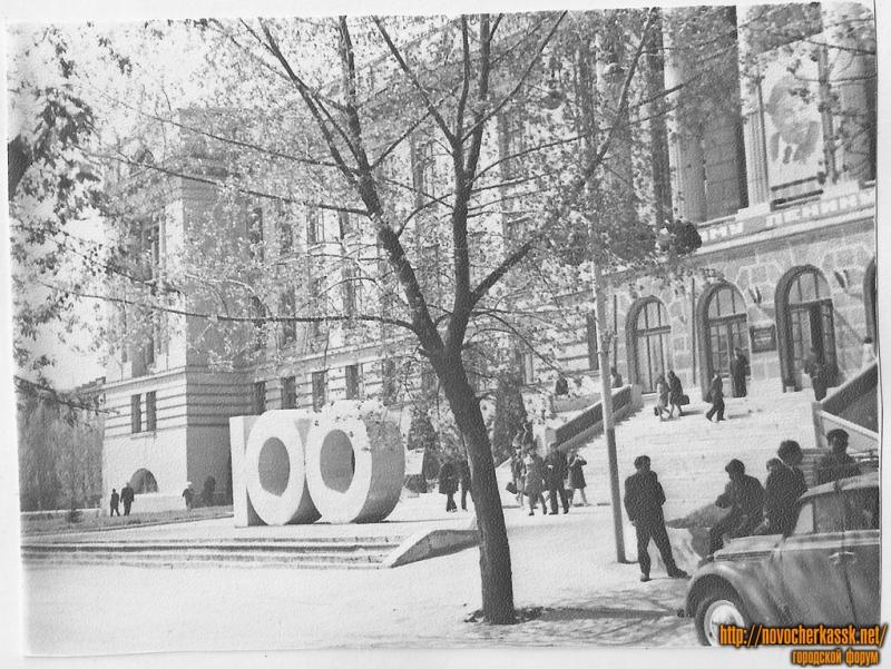 Апрель 1970 г. Главный корпус НПИ. Столетие Ленина. Ул. Просвещения