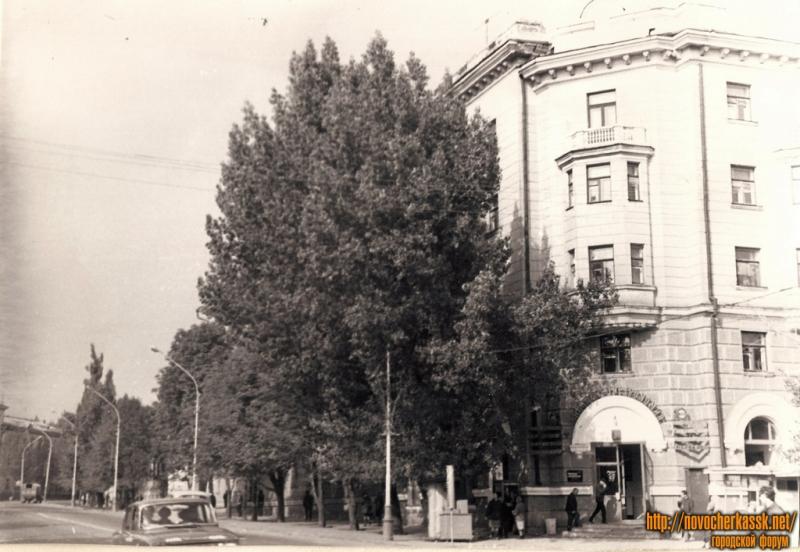 ул. Московская. 1970е. Угол Московской и Просвещения