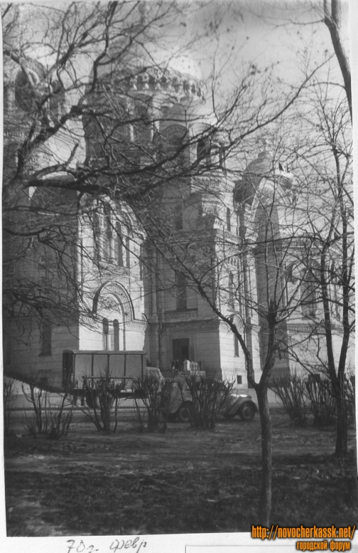 Февраль 1970 г. Пл. Ермака