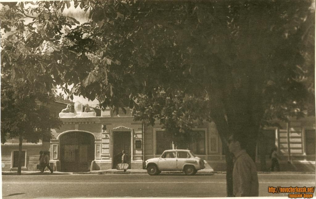 новочеркасске загс бывший публичный дом фото попытке