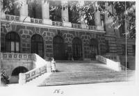1956 год. Главый корпус НПИ