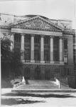 Главный корпус НПИ. 1950е