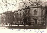 Угол Платовского и Атаманской. Музей донского казачества. 1969 год, март
