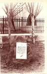 1970е. Ул. Просвещения. Перед главным корпусом НПИ. Здесь будет установлен памятник.
