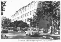 1970 год. Осень. Гипроэнергопром. Проспект Ермака, 104. Сейчас - здание Налоговой.