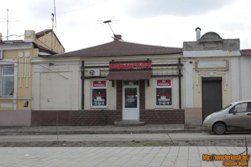 Шашлычная на ул. Пушкинской