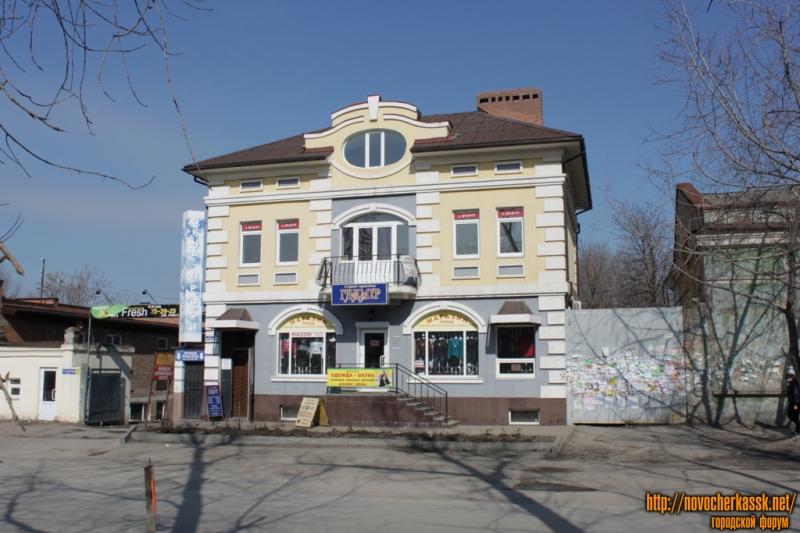 ТЦ на Платовском, 106
