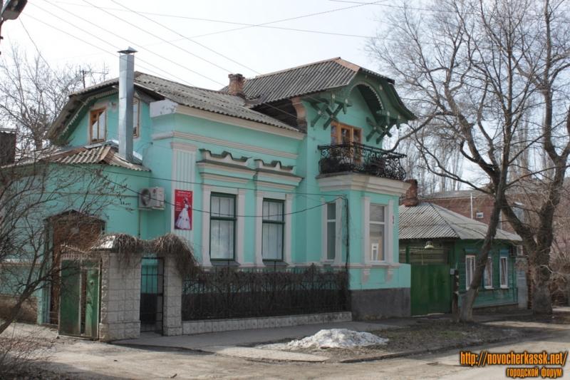 ул. Красноармейская, 5