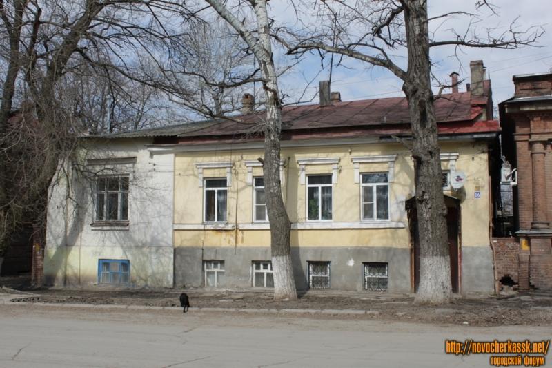 Ул. Красноармейская, 16