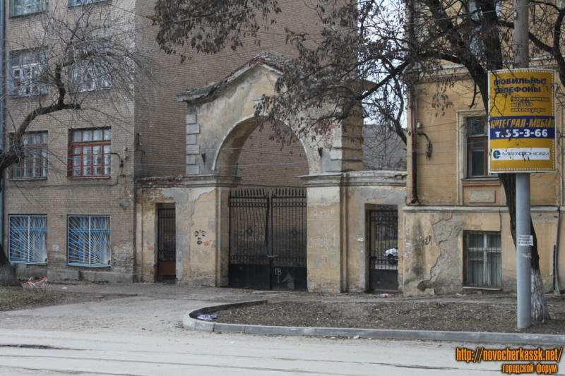 Ул. Богдана Хмельницкого. Арка