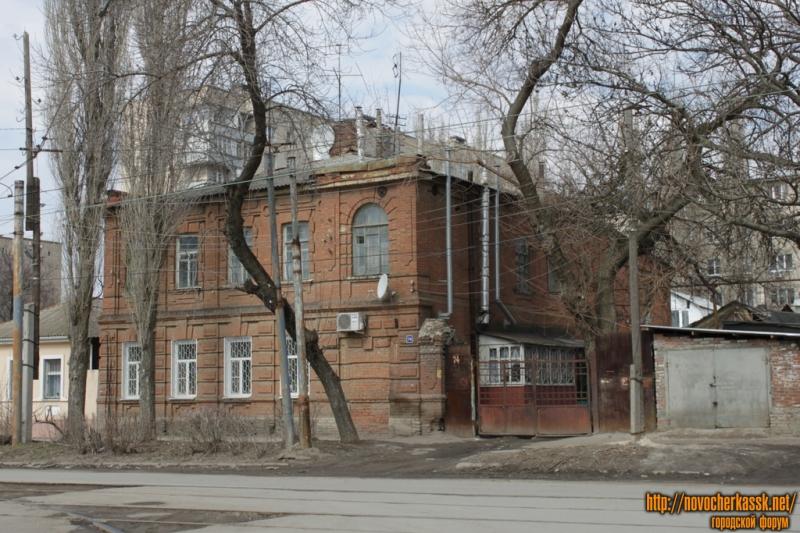 Ул. Троицкая, 74
