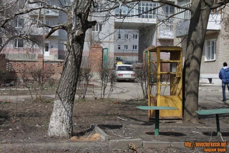 Двор на Троицкой, 79