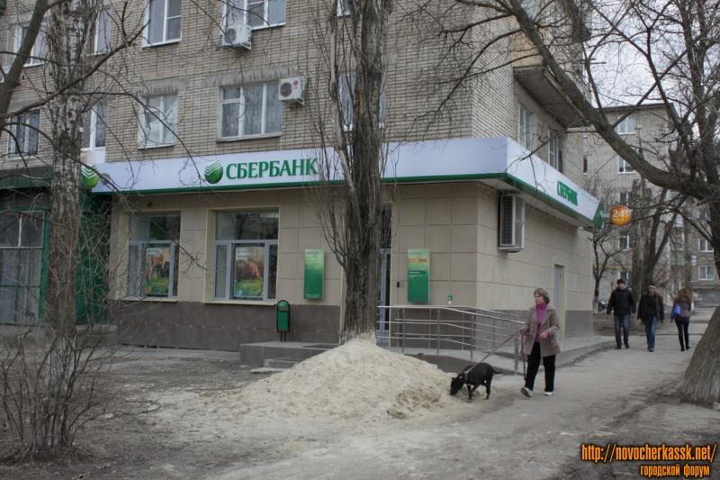 """Новый, """"ребрендированный"""", сбербанк на углу Буденновской и Ларина"""