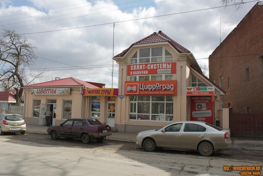 Баклановский Проспект Магазины