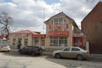 Магазины на проспекте Баклановском, 55