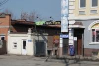 Автомойка Fresh на Платовском, 108