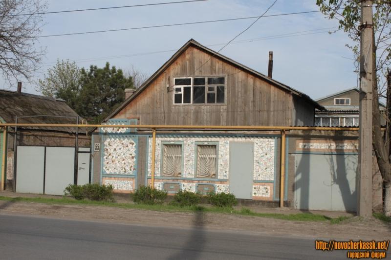 Улица Гагарина, 55