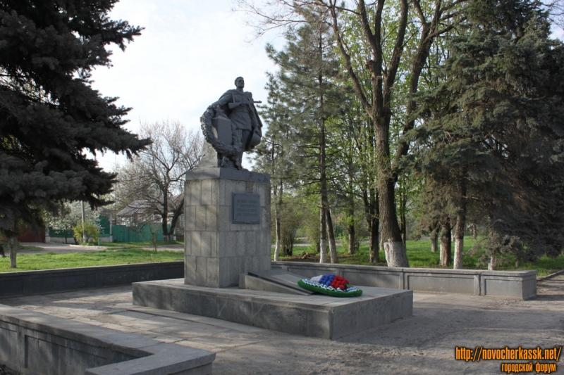 Памятник героям, павшим за Родину. Ул. Гагарина