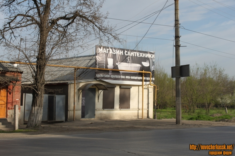 улица Гагарина, 71
