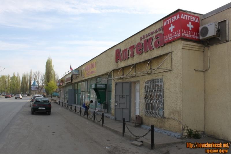 Хотунок, ул. Гагарина, магазин Дорожный