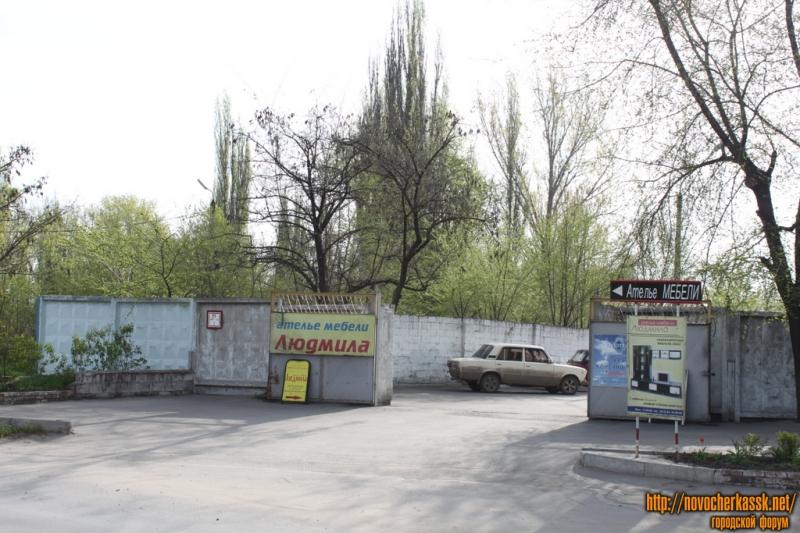 Ателье мебели Людмила. Улица Флёрова