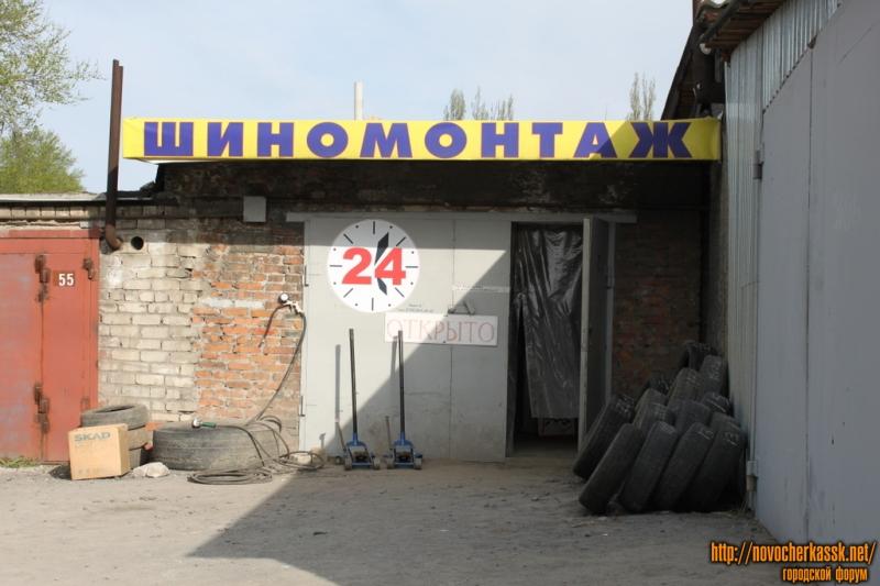 Шинмонтаж на улице Флёрова