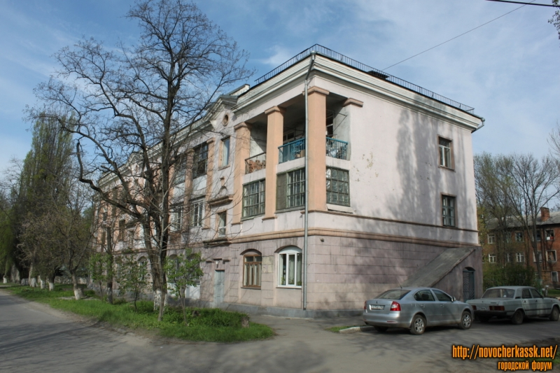 Улица Гвардейская, 2