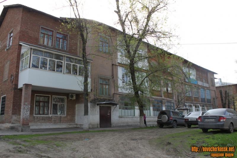 улица Гвардейская, 20
