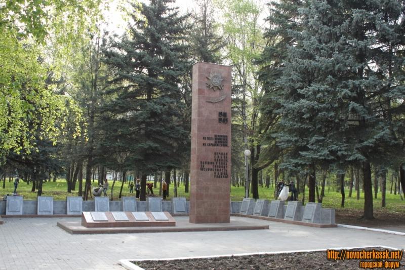 Памятник погибшим в ВОВ.  Парк ДК НЭВЗ