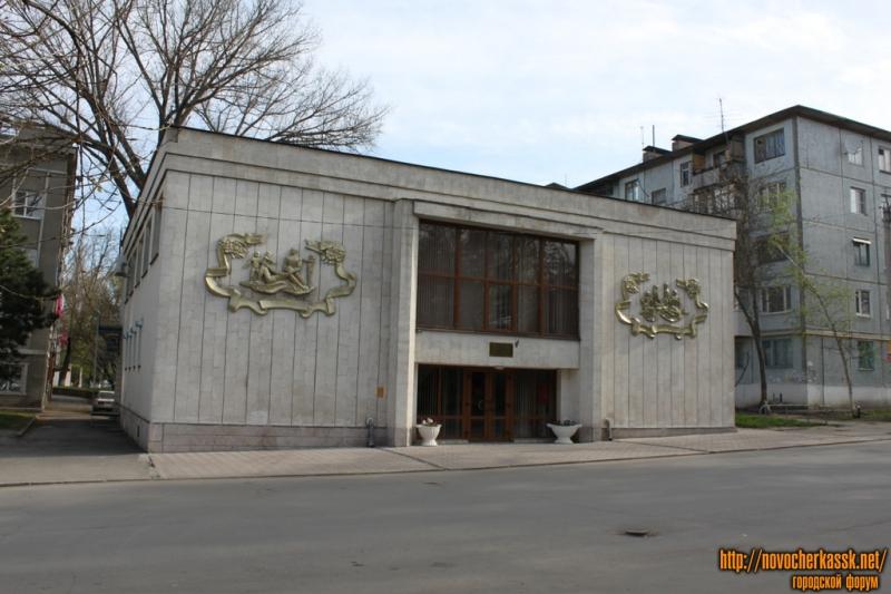 ЗАГС. Соцгород. Улица Бердичевского, 11