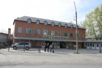 Автомойка на улице Флёрова