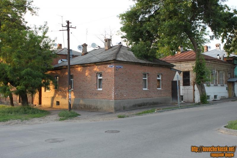 Комитетская, 146 / Орджоникидзе, 54