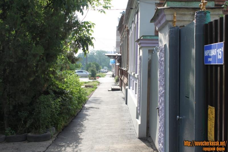 Вид улицы Народная, от дома №15