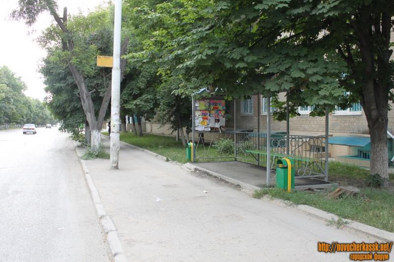 Проспект Баклановский. Остановка в районе дома номер 80