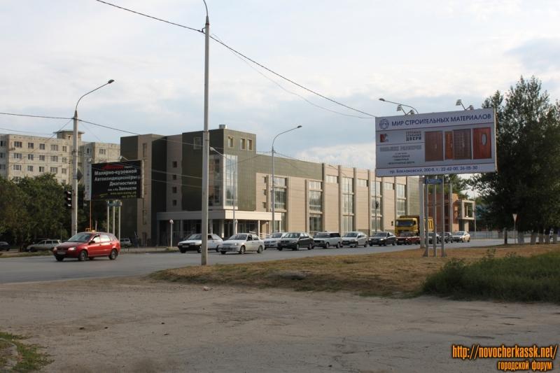 Новый торговый центр по проспекту Баклановскому