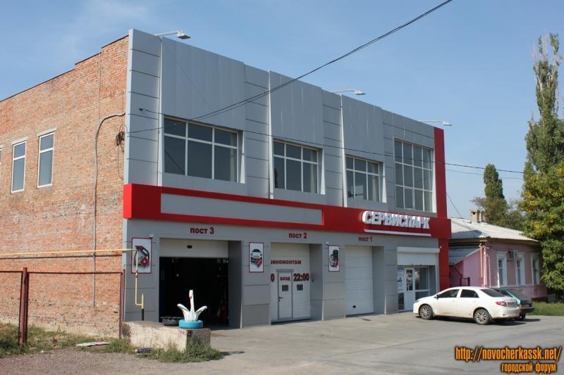 "Кирпичная улица, 65. Автомобильный техцентр ""Сервиспарк"""