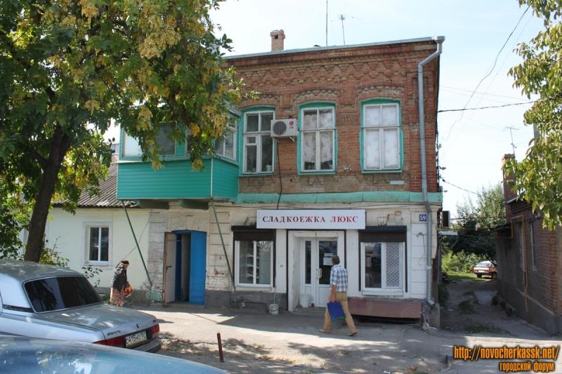 улица Михайловская, 59