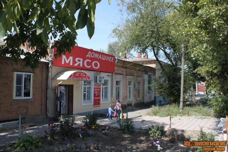 Улица Михайловская, 63