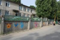 Стена яслей на улице Ленгника