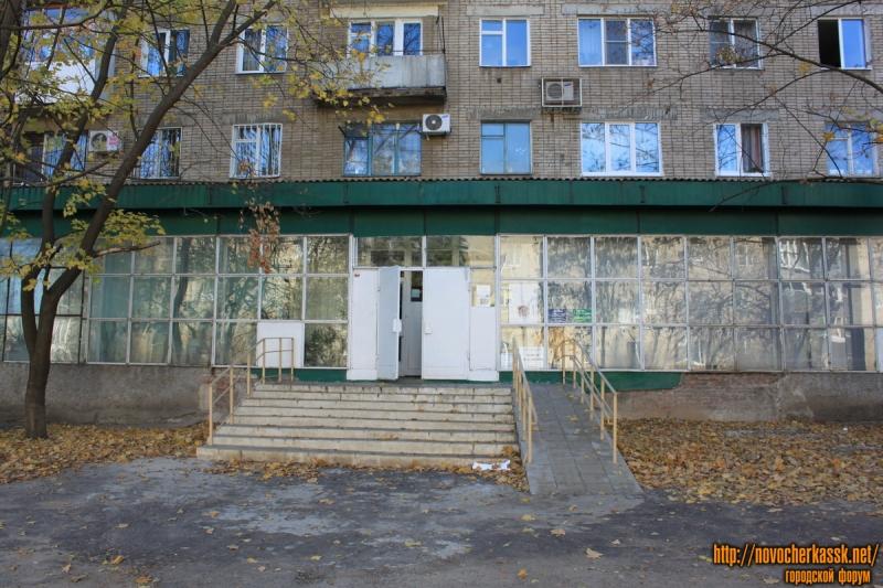 Библиотека по ул. Буденновской, 141