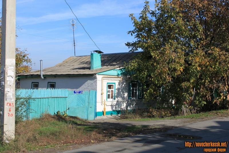 ул. Щорса, 202