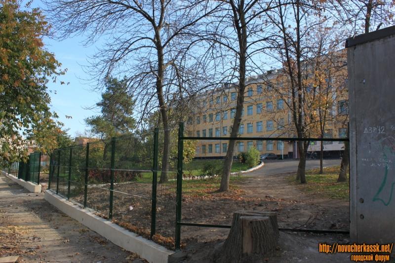 Буденновская, 21. Реконструкция забора 19й школы