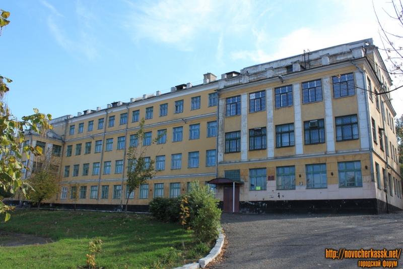 Буденновская, 21. Школа номер 19