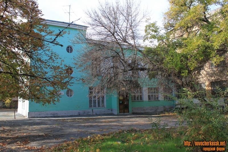 Баклановский, 2. Бывшее здание НМТК