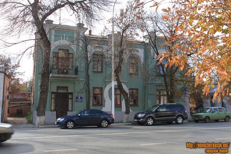 Московская, 61. Здание гидрохимического института