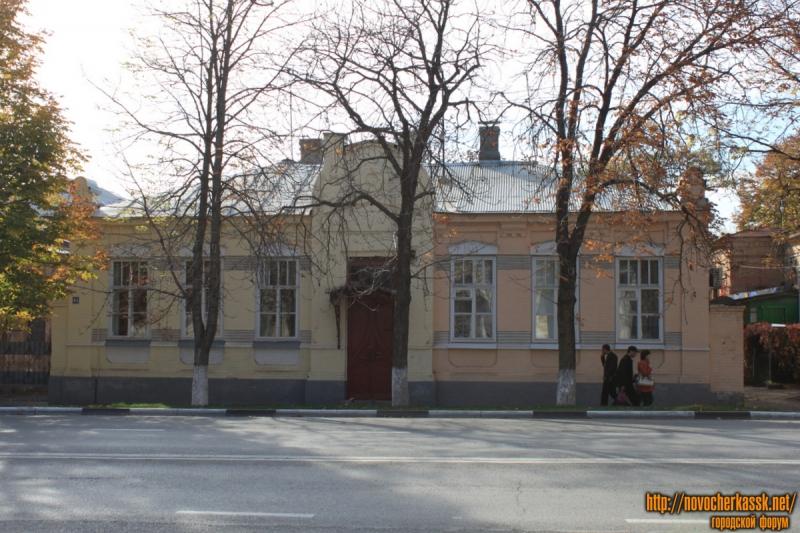 Московская, 41