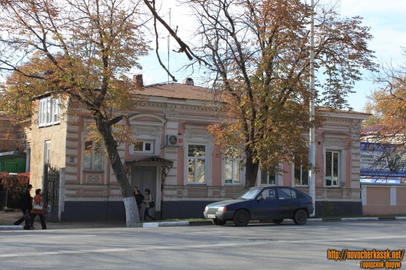 Московская, 43