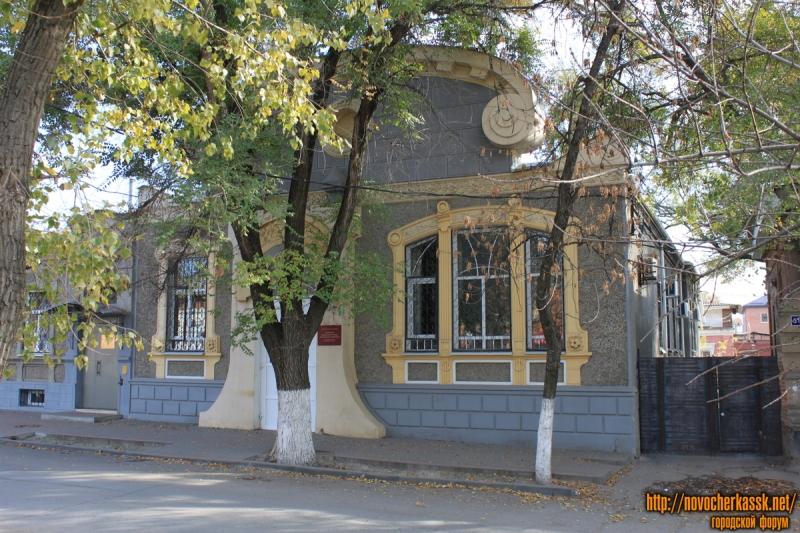 улица Дубовского, 29