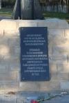Мемориальная табличка на кресте на въезде в Новочеркасск